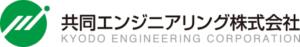 共同エンジニアリング株式会社 東北支店