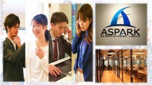 株式会社アスパーク 仙台オフィス